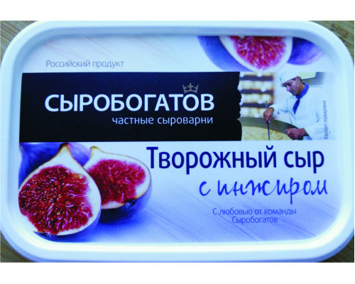 Сыр творожный ТМ Сыробогатов, с инжиром, 55%, 140 г