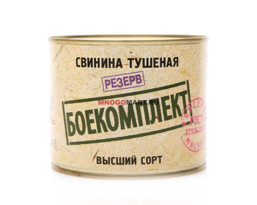 Свинина ТМ Боекомплект, тушеная, 525 г