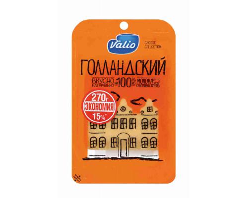 Сыр Valio Голландский 45% 270г нарезка