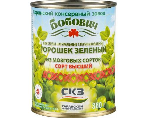 Горошек зеленый ТМ Бобович из мозговых сортов, 360 г