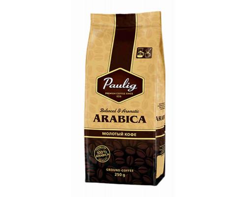 Кофе ТМ Paulig (Паулиг), Arabica молотый 250 г