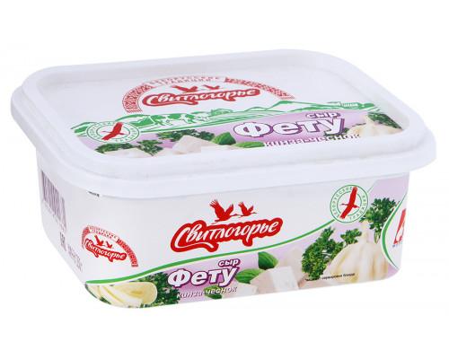 Сыр Фету ТМ Свитлогорье, мягкий, с овощным наполнителем кинза-чеснок, 45%, 250 г