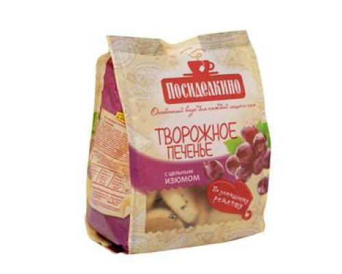 Печенье творожное с цельным изюмом ТМ Посиделкино