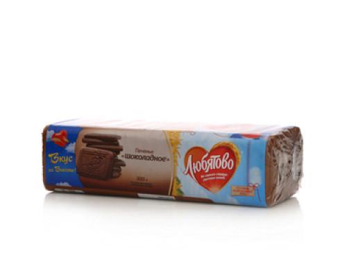 Печенье Шоколадное ТМ Любятово