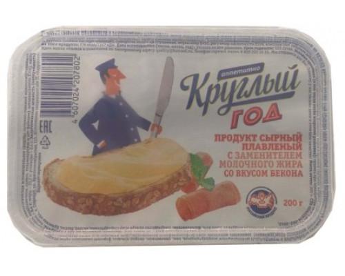 Продукт сырный Круглый Год, Деревенский, со вкусом бекона, 200 г