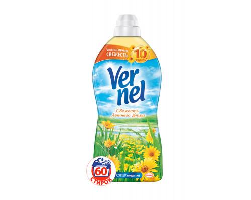 Кондиционер для белья VERNEL Свежесть летнего утра 1,82 л