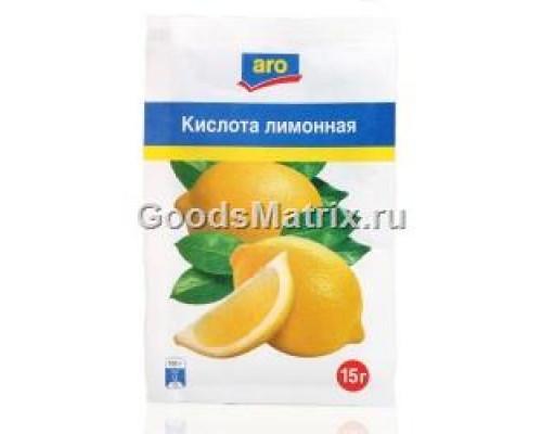 Лимонная кислота ТМ Aro (Аро), 15 г