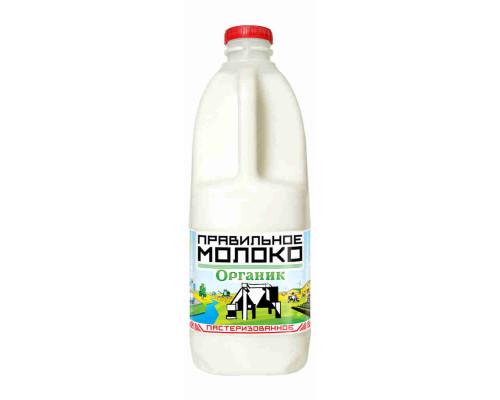 Молоко пастеризованное Правильное молоко 3,2-4,0% 2л ??эт