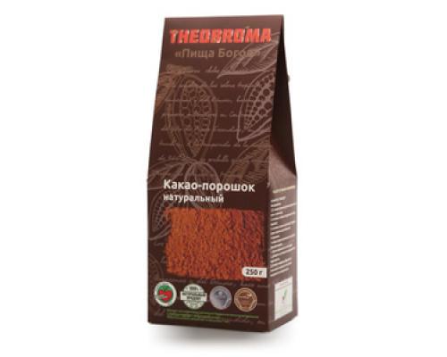 Какао-порошок натуральный ТМ Theobroma (Зэоброма)