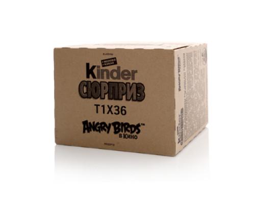 Яйцо 36*20г ТМ Kinder Сюрприз (Киндер Сюрприз)