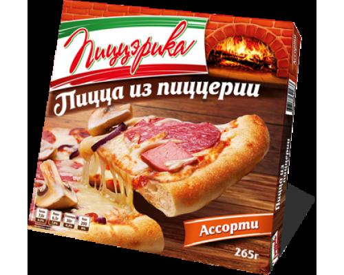 Пицца ПИЦЦЭРИКА Ассорти 265 г