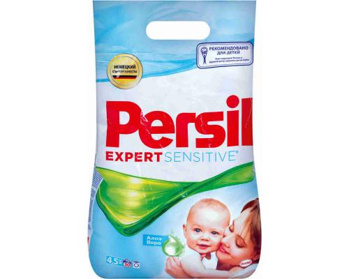 Стиральный порошок Persil Expert Sensitive автомат 4,5кг