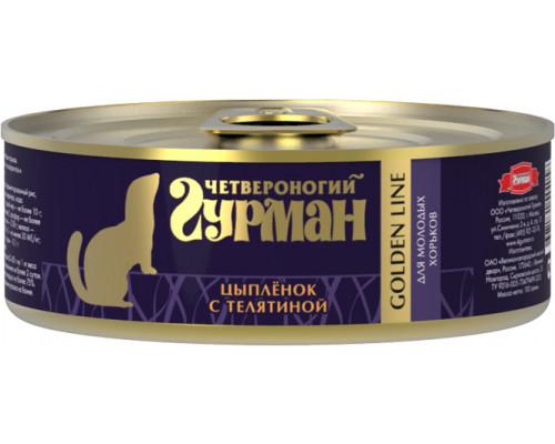 Корм для молодых хорьков Четвероногий Гурман Golden Line цыпленок с телятиной 120 г