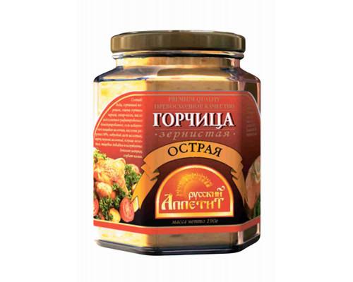 Горчица Русский аппетит зернистая острая 190г