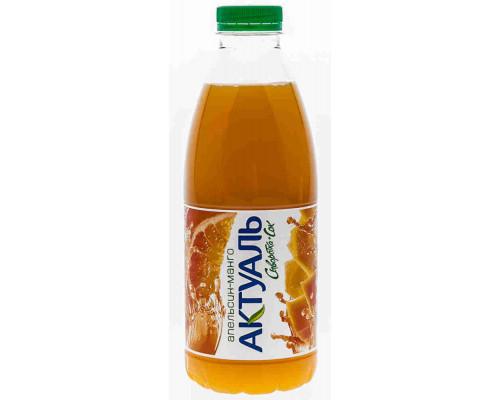 Напиток ТМ Актуаль, сывороточный с соком апельсина/манго 930 г