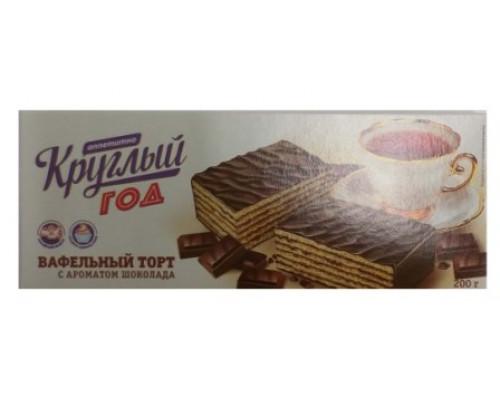 Торт Круглый Год Аппетитно вафельный с ароматом шоколада, 200 г