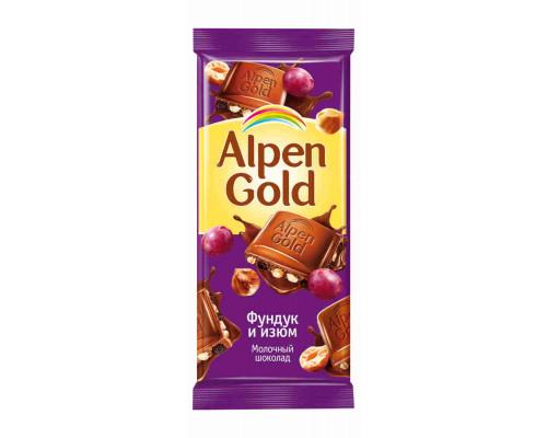 Шоколад молочный ТМ Alpen Gold, фундук/изюм 90 г