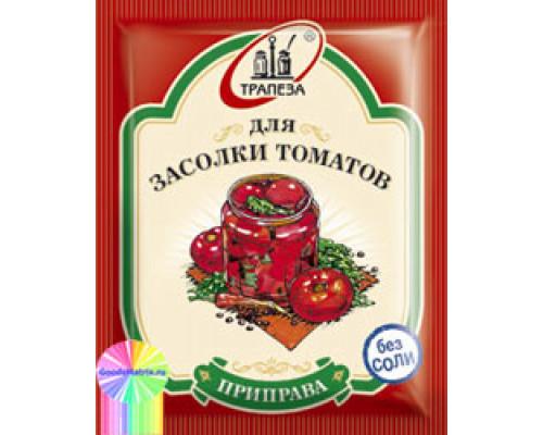 Приправа ТМ Трапеза для засолки томатов, 50 г