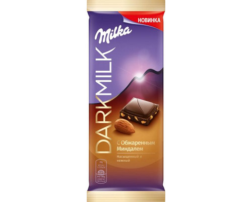 Шоколад молочный ТМ Milka (Милка) Dark milk с обжаренным миндалем, 40% какао, 85 г