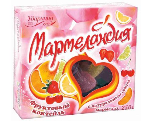 Мармелад Мармеландия Фруктовый коктейль 250г