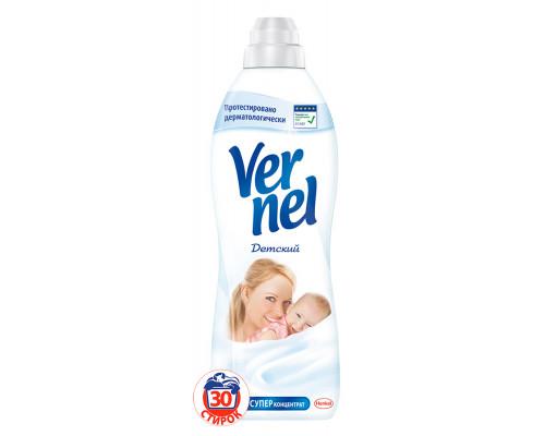 Кондиционер для белья Vernel Natural Детский, 910 мл