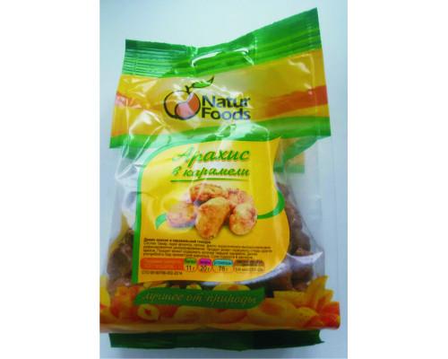 Драже ТМ NaturFoods (Натур фудс), арахис в карамельной глазури, 180 г