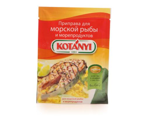 Приправа для морской рыбы и морепродуктов ТМ Kotanyi (Котани)