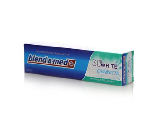Зубная паста 3D White свежесть мятный поцелуй ТМ Blend-a-med (Бленд-а-мед)