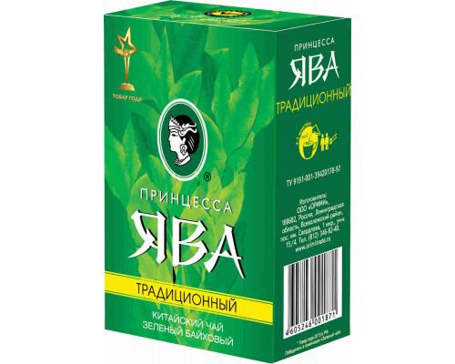 Чай зеленый Принцесса Ява традиционный листовой 200г