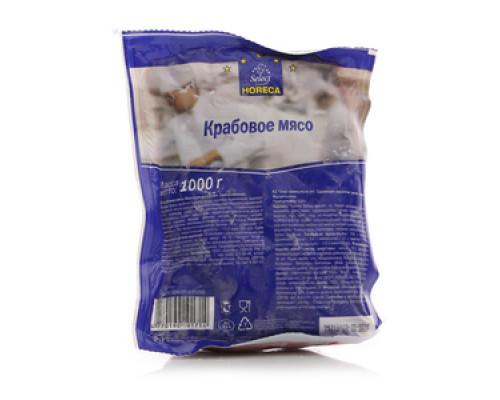 Крабовое мясо ТМ Horeca select (Хорека селект)