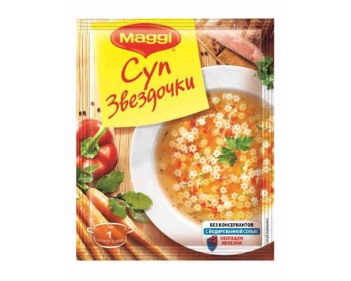 Суп Maggi звездочки 54г