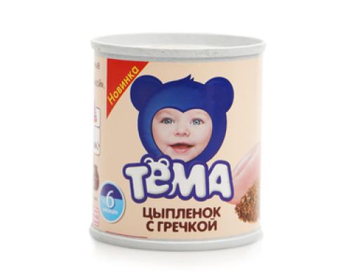 Пюре цыплёнок с гречкой для питания детей с 6-ти месяцев ТМ Тёма