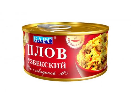 Плов узбекский ТМ Барс, с говядиной, 325 г