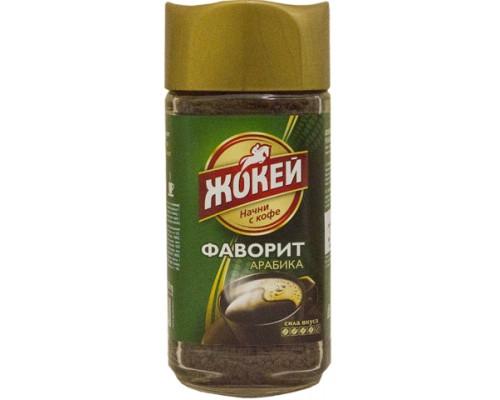 Кофе ТМ Жокей Фаворит, растворимый гранулированный, 95 г
