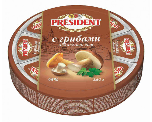Сыр плавленый President 8 сырков грибы 140г