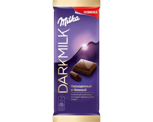 Шоколад молочный ТМ Milka (Милка) Dark milk Насыщенный и нежный, 40% какао, 85 г
