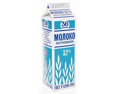 Молоко ТМ 36 копеек, пастеризованное 3,2% 873 мл
