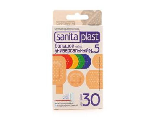 Пластырь ТМ Sanita plast (Санита пласт)