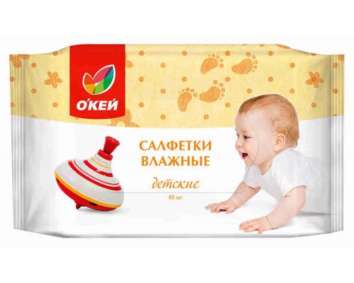 Салфетки влажные детские ОКЕЙ 80шт