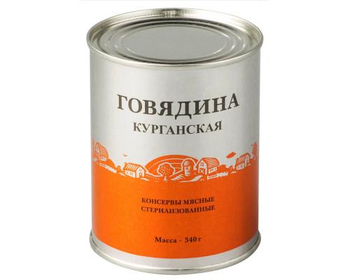 Говядина КУРГАНСКАЯ, 340 г