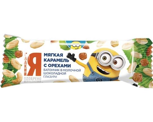 Батончик ТМ Гадкий Я Мягкая карамель с орехами в молочной шоколадной глазури 40 г