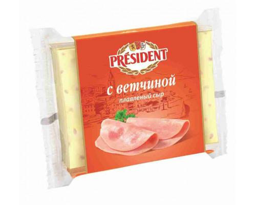 Сыр President Мастер бутерброда с ветчиной 300г