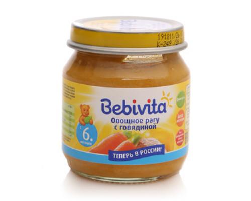 Овощное рагу с говядиной ТМ Bebivita (Бебивита)