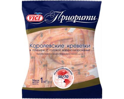 Креветки Королевские ТМ Vici (Вичи), варено-мороженые, 50/70, 1000 г