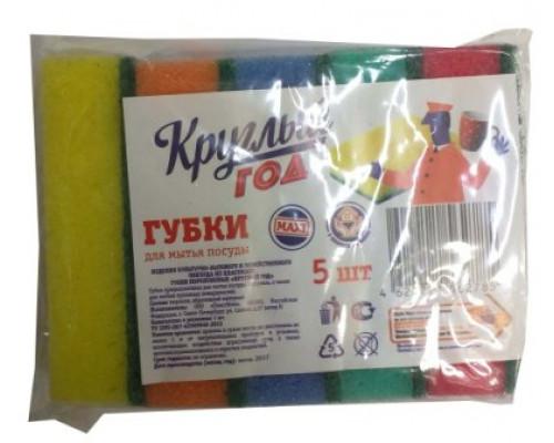 Губки Круглый Год MAXI, 5 шт.