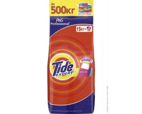 Стиральный порошок ТМ Tide (Тайд) Автомат Эксперт Color, 15 кг
