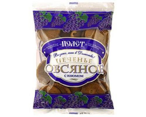 Печенье ТМ Полет, овсяное с изюмом, 400 г