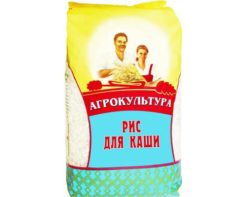 Рис для каши ТМ Агрокультура, 800 г