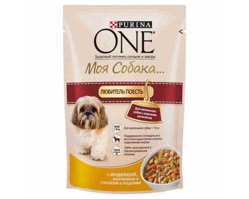 Корм д/собак Purina ONE Моя Собака  Любит Есть индейка/морковь/горох, 100г