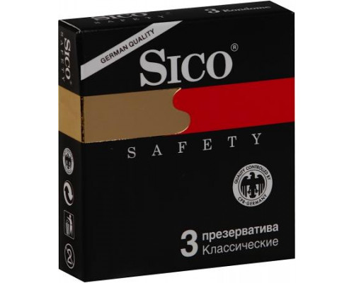 Презервативы ТМ Sico (Сико) Safety, классические, 3 шт.